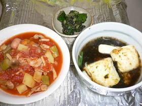野菜だらけトマトスープ
