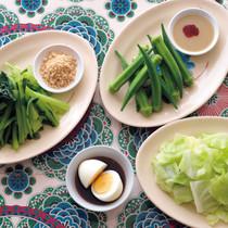 ゆで野菜と3種のたれ