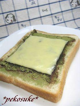 宇治金時チーズ*トースト