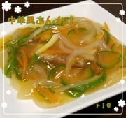 鱈の野菜あんかけ(中華風)の写真