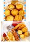チー竹辛子高菜サンド