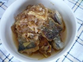 サバの揚げおろし黒酢のさっぱり煮