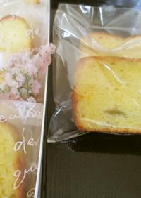 梅ジャムで梅パウンドケーキ