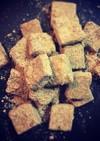 ダイエット中に!ホロホロきな粉クッキー