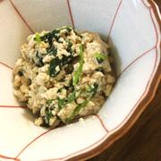 絹豆腐で☆ほうれん草の白和えの写真