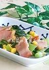 彩り綺麗な簡単副菜♡小松菜の洋風おかず