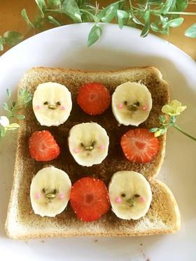 食パンで★バナナとイチゴのオープンサンド