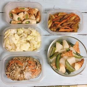 今週のお弁当の下準備9
