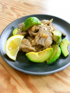 牛肉とアボカドのわさび炒め