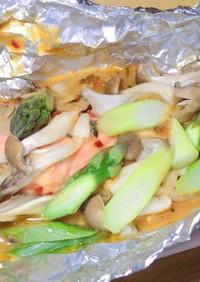 簡単! 鮭の大葉味噌ホイル焼き!
