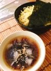 自宅でつけ麺 さっぱり柚子胡椒醤油つけ麺