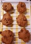 チョコとデーツの米粉ソフトクッキー