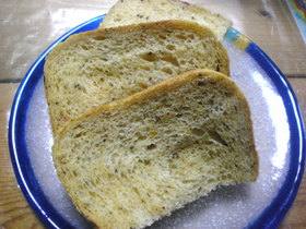 ★HBでイタリアン~なパン★