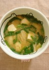 朝食や夕食に♪薄揚げとニラと豆腐の味噌汁