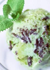 簡単手作り♪本格的なミントアイスクリーム