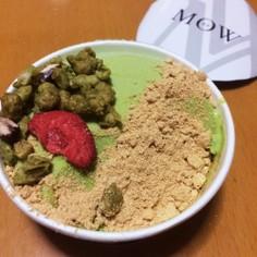 抹茶アイスに♡きな粉×フルグラ