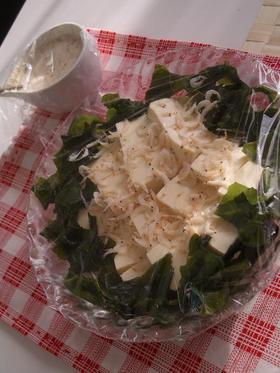 ゴマダレで★わかめたっぷり豆腐のサラダ☆