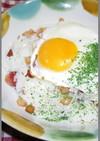 朝食にのっけメシ!ベーコンエッグライス