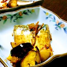 鯖と茄子の梅酢醬油煮