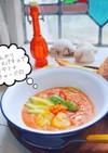 ひんやり生スープ☆ガスパチョベジボール