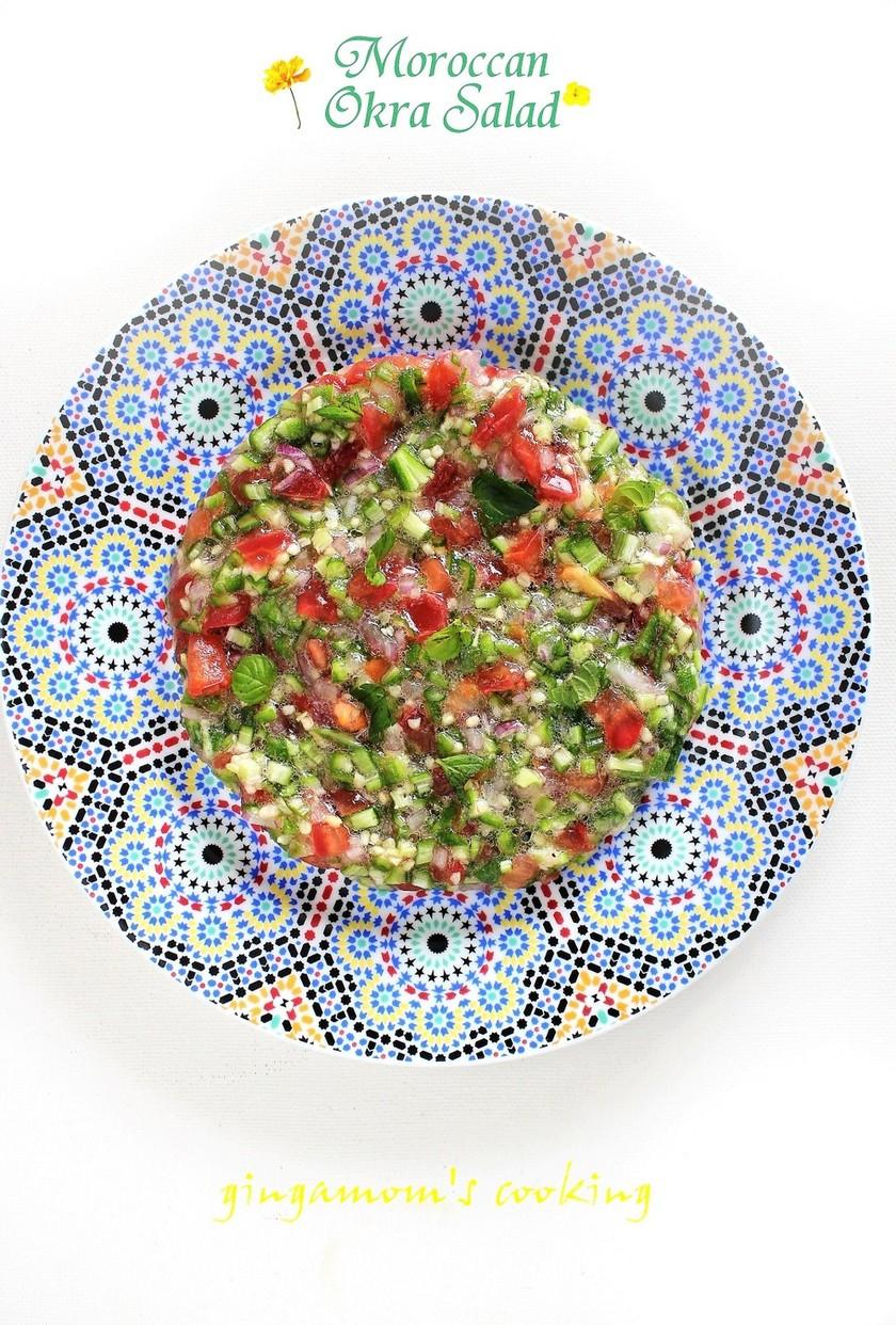 オクラ・トマト・紫玉葱のサラダ