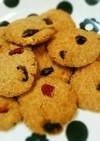 分量簡単全粒粉と米粉のクッキー★マクロビ