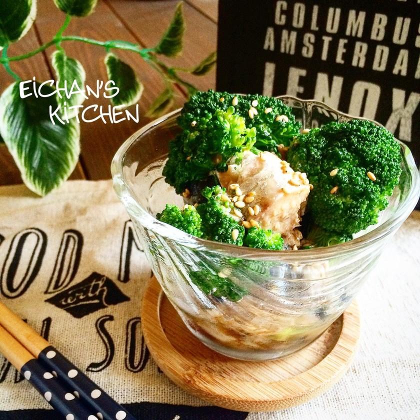 ✿鯖水煮とブロッコリーの健康サラダ✿