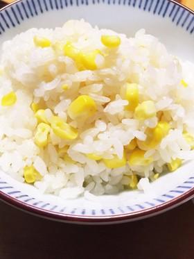 バター香る 簡単!コーンご飯