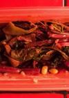 つくおき:ビーツの葉と雑穀のスパイス和え