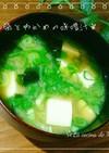 *豆腐とわかめの味噌汁*