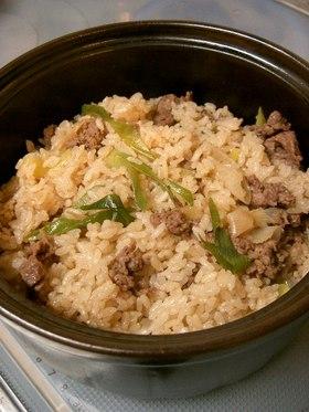 牛丼味の炊き込みご飯★大葉にんにく醤油で