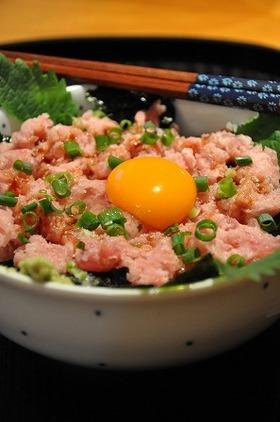 ネギトロ☆丼