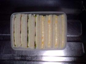 うちのお弁当~サンドウィッチ