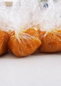 オリゴ糖でかぼちゃの茶巾絞り★お弁当用に