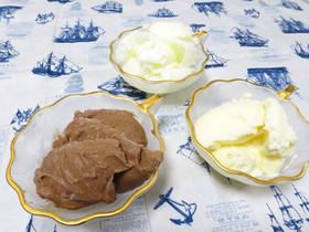 【簡単】マシュマロで手作りアイスクリーム