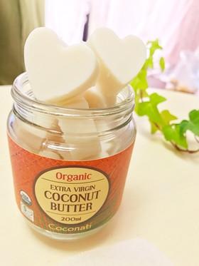 ココナッツバター 〜保存方法〜