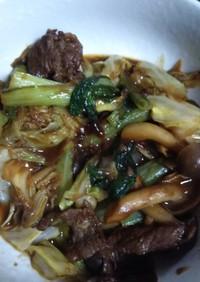 小松菜としめじとキャベツ&牛肉の味噌炒め