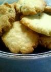 オリーブオイルと黒糖のラベンダークッキー
