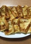 子どものおやつ&朝食♡フレンチトースト
