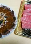 鰹タタキのタレ