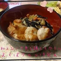 マヨ和えひじき煮と鶏グリルのよくばり丼