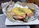 鮭と自家製卵ソースのホイル焼き:-)
