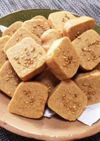 素朴なきな粉クッキー