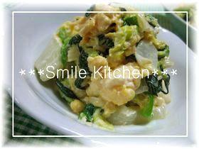 ✿白菜&炒りたまごのしょうゆマヨあえ✿
