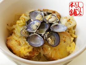 油麩と しじみ の卵とじ丼=麩じみ丼