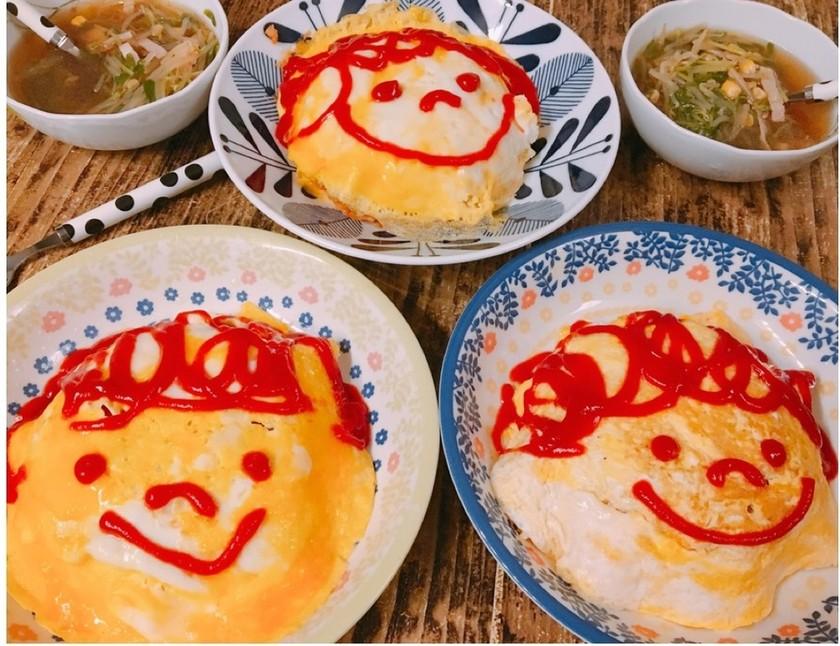 炊飯器で簡単☆チキン(ケチャップ)ライス