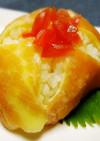 ◆巻くだけおしゃれ♪生ハムチーズおにぎり