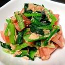 栄養満点♪トマトと小松菜のツナドレサラダ