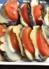 ●○ナスとトマトの簡単副菜○●