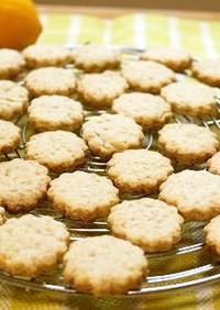 メイヤーレモンクッキー